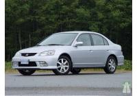 Acura EL <br>1995