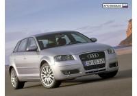 Audi A3 <br>ЗР(2004)