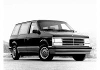Dodge Caravan <br>Первое поколение