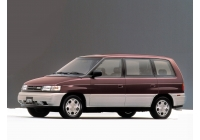 Mazda MPV <br>LV