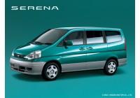 Nissan Serena <br>С24