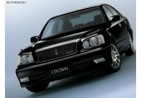 Toyota Crown Athlete <br>S17