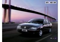 Volkswagen Santana <br>2001 (BR)