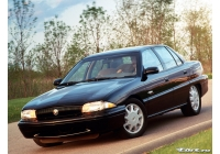 Buick Skylark <br>1996