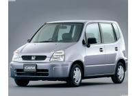 Honda Capa <br>GA4