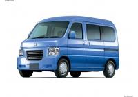 Honda Vamos <br>НМ1;НМ2